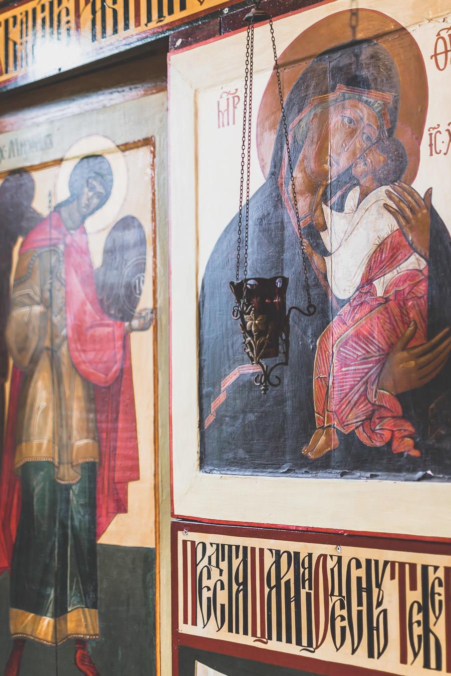 L'église russe de Sylvanès, Aveyron, France.